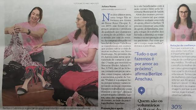 Jornal local divulga trabalhos que antecedem o bazar Rosa Choque